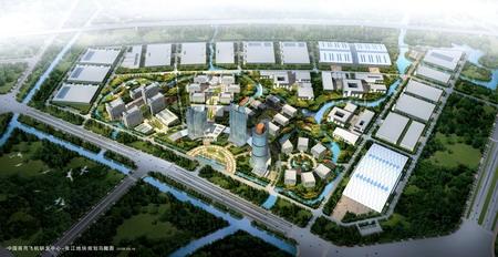 上海飞机设计院